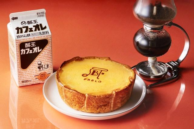 【福島限定】「酪王カフェオレ」と「パブロ」がコラボしたチーズタルトが発売! 期待度高すぎて福島まで買いに行こうか本気で悩むレベル!!