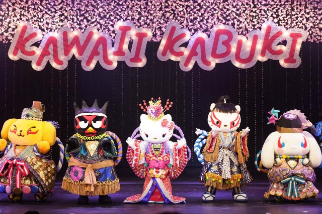 【初挑戦】ハローキティさん、ついに歌舞伎俳優になる!! サンリオキャラたちによるKAWAII歌舞伎ミュージカルが上演スタートするよ!