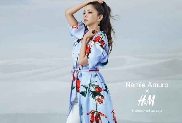 【本日から】安室奈美恵がH&Mとコラボするよ! 社長が「まさに輝く星のような存在です」と安室奈美恵にラブレターを掲載して話題に