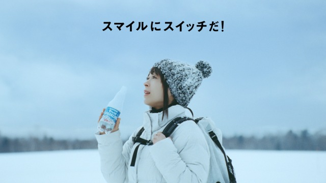 宇多田ヒカル出演サントリー新CMの舞台は大雪原 → 20周年記念の新曲をバックに「ニンゲンらしくやってる?」