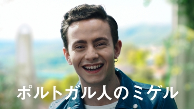 """エステー新CMに19歳になった """"大人ミゲル"""" が降臨! 「よその子が育つのは早いですよね」と難しい日本語を言わされても超笑顔です"""