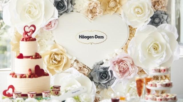 【日本初】ハーゲンダッツの結婚式プランですと!?  ゲストはウエルカムアイスクリームを体験できちゃいます★