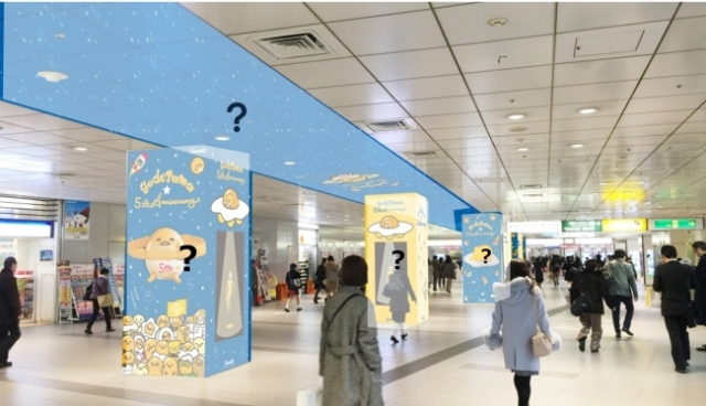 """渋谷駅を """"ぐでたま"""" がジャック!? 井の頭線改札外コンコースに「ぐでたまストリート」が出現&ポップアップショップもオープンします"""