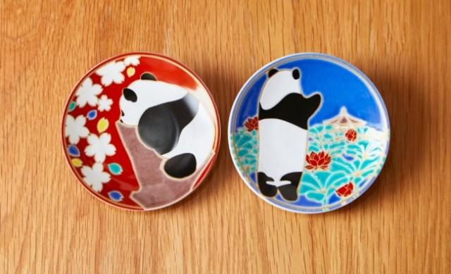 """松坂屋上野店で「シャンシャンの豆皿」が発売されるよ~! なぜか """"後ろアングル"""" だけど…そこがまたいいのです♪"""