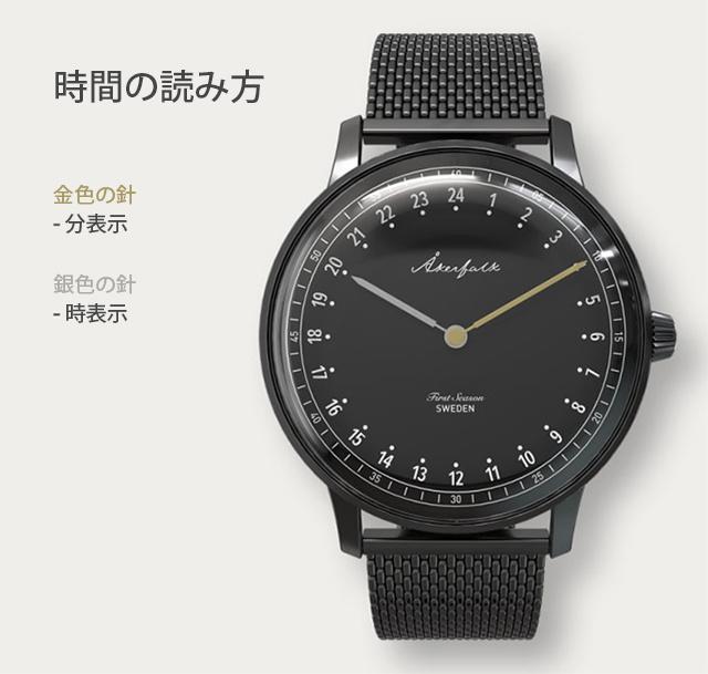 【日本初上陸】24時間表示のアナログ時計!?  北欧生まれの「オーカーフォーク」は60年代ヴィンテージ風デザインで美しくて実用的☆