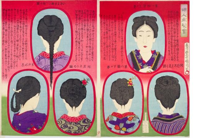 日本髪から洋髪に移行した明治時代のへアルタイル錦絵が興味深い…三つ編みをいかした「まがれいと」など【#4月5日はヘアカットの日】