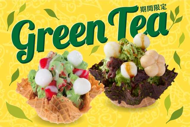 """春のコールド・ストーンは """"抹茶"""" が主役だよ♡ 濃厚抹茶アイスに白玉や黒蜜がトッピングされてめちゃんこおいしそうです"""