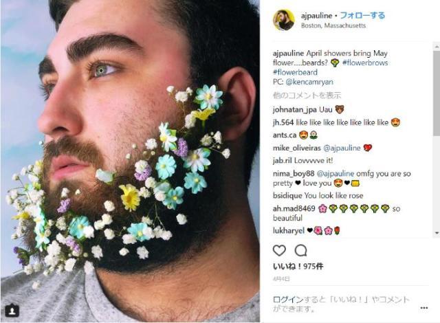 おヒゲに花を咲かせましょう!? 海外のインスタ男子の間でヒゲに花を飾る「#flowerbeard」が大人気です