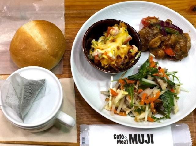 無印のカフェ「Cafe&Meal MUJI 」はダイエット中にもおひとりさまランチにもピッタリ! 野菜たっぷりのお惣菜がいっぱいそろってます