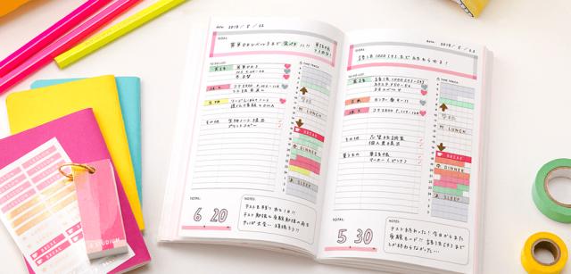 「スタディプランナー」という勉強用スケジュール帳が学生の間でじわじわ流行中! 社会人にも便利そうです♪