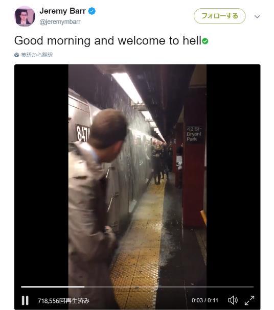 ニューヨーク地下鉄の雨漏りがひどすぎる!  大雨の日、天井からは滝のような水が流れ、車内でも雨が降ってる…!?