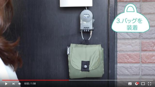 荷物の再配達問題を解決♪ 玄関に吊るすだけでOKの置き配用バッグ「OKIPPA(オキッパ)」/ 盗難防止機能も付いてます