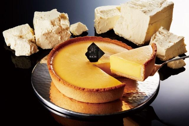 パブロから濃厚なチーズケーキ「パブロリッチ」が新登場♪ 焼き加減が「ウェルダン」でしっかりとした味わいが特徴だよ