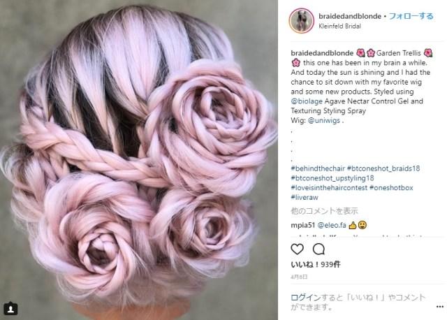 【動画あり】薔薇ヘアのまとめ髪が華やかで素敵! パーティーや結婚式のヘアアレンジで披露したら大注目を浴びそうです♪