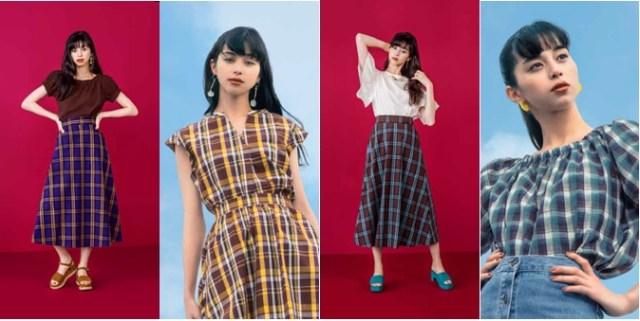 【人気商品】GUの「カラフルチェックコレクション」がトレンド感あって絶妙! ブラウスとスカートのセットアップでも3000円ちょいで買えちゃいますっ!!
