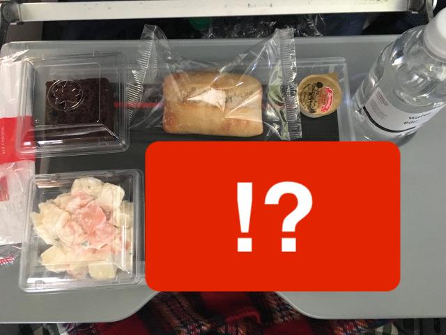 【ちゃうねん】国際線の機内食で「ビーフ or チキン?」意気揚々とビーフを頼んだら…