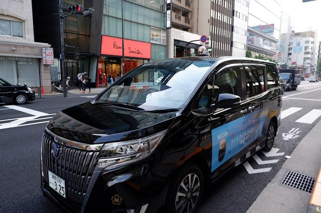 タクシーに乗る乙女注目! 美容ケアしながら移動できる「眠れる森の美女タクシー」が超ラグジュアリーなのです