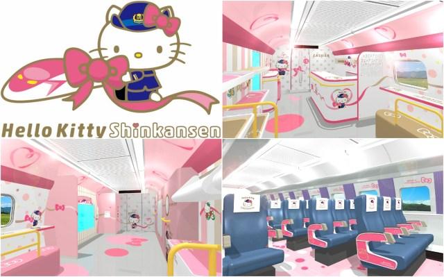 キティさん、ついに新幹線になる! ラブリー&キュート「ハローキティ新幹線」が6月30日から博多-新大阪間を走ります
