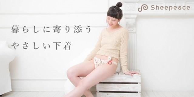 【乙女注目】ジメジメする夏こそ「ふんどし」がオススメらしい…! 肌に優しくて締め付けゼロで洗濯してもすぐに乾くのもメリットなんだとか