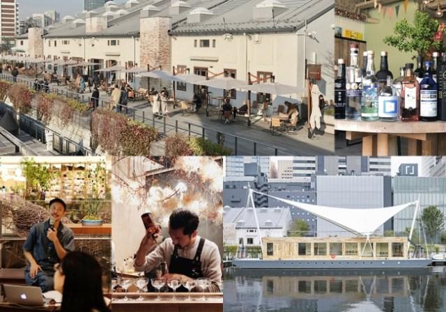 100種類以上のジンが集まる「ジンフェスティバル 東京」が天王洲で開催されるよーっ! 海沿いのロケーションもバッチリで最高の一杯が飲めそうです