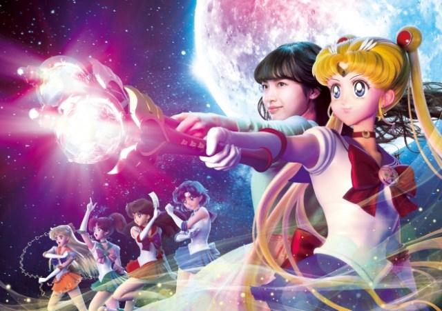 【朗報】原作者の直子姫も絶賛!USJの「美少女戦士セーラームーン・ザ・ミラクル4-D」の開催期間が9月まで延長されるってよ〜