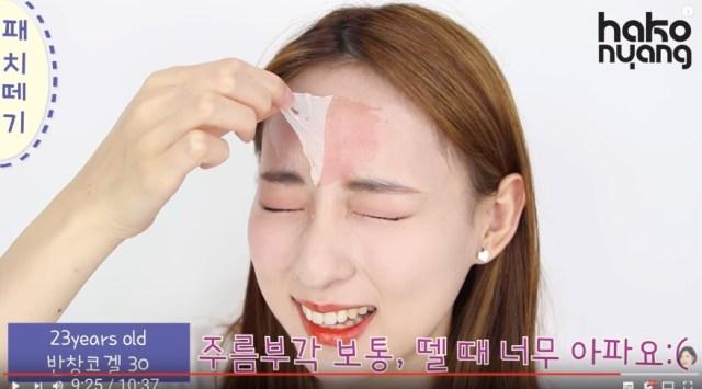 【ギャーッ!】ベリ〜ッとはがしてメイクオフ!? 韓国発、新感覚の化粧下地に世界中のメイクファンが大注目していますっ!