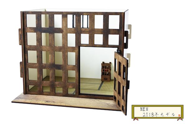 【リアル】座敷牢を忠実に再現したドールハウスが爆誕! これを置くだけでファンシーなおうちも一気に妖しい雰囲気に…!!