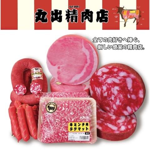 丹精こめて育てられた和牛が「肉雑貨」に!? 肉リュックやミンチ肉ラグ、サラミネックピローなど肉感を生かした仕上がりに脱帽です☆