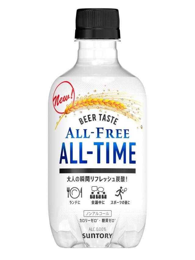 【仕事中に飲める!?】とうとう「透明なノンアルコールビール」が爆誕…透明飲料ブームここに極まれり!