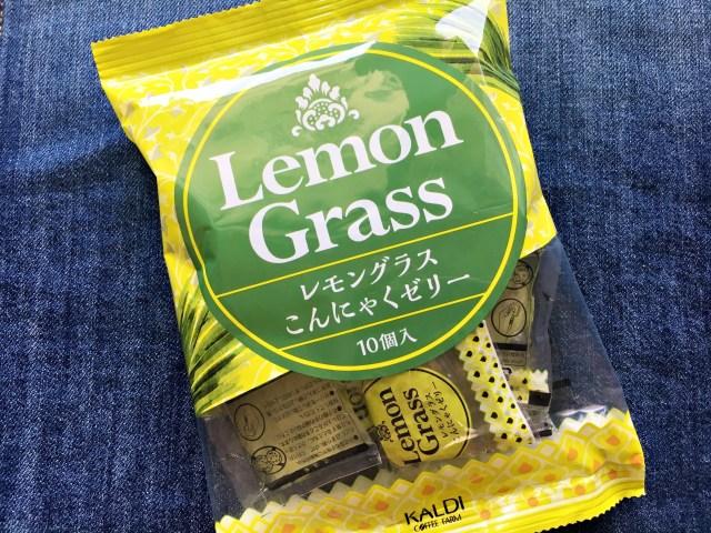 【ぷるぷる爽やか系】ありそうでなかった! カルディの「レモングラスこんにゃくゼリー」はお口直し用プチデザートに最適です♪
