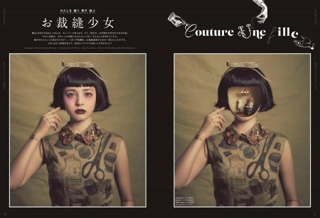 """【本日発売】KERA元編集長プロデュースの新雑誌『LE PANIER(るぱにえ)』が創刊! テーマは """"新ロリータ主義"""" で日本・中国で同時発刊です"""