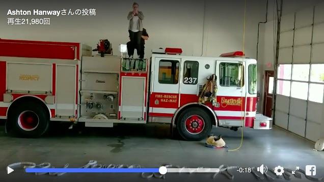 消防士にしかできないロマンチックなプロポーズをご覧あれ! 同僚たちのナイスアシストが光っています