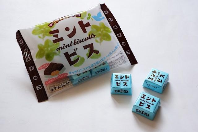【チョコミン党】チロルチョコの新商品「ミントビス」は口の中に初夏が訪れるおいしさ! セブンイレブン限定だよ