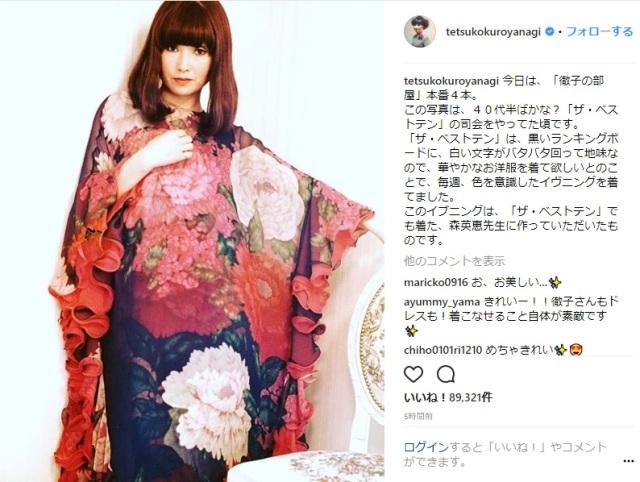 【激レア】黒柳徹子さんが40代半ばの髪を下ろした写真をインスタに投稿! パッチリお目めとロングヘアがお人形のようなかわいさです