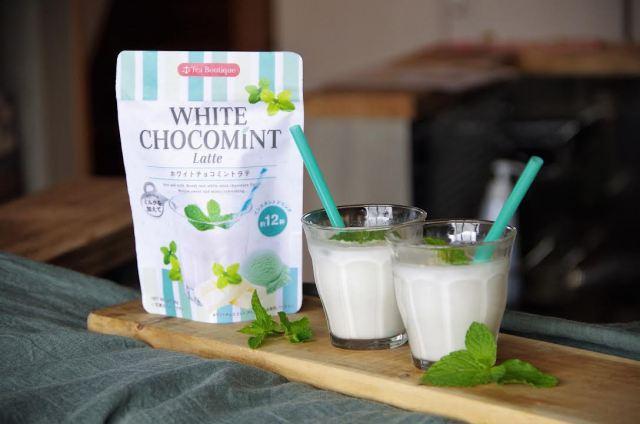 【チョコミン党】真っ白な「チョコミントラテ」をお家で作れちゃう♪ インスタントで牛乳を混ぜるだけで超簡単です