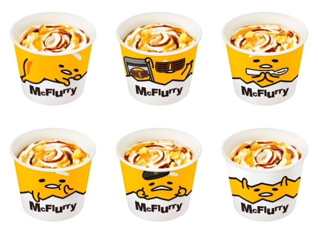 【味は秘密】マックフルーリーに「ぐでたま味」が登場したよ〜! 6種類のオリジナルカップも可愛いです