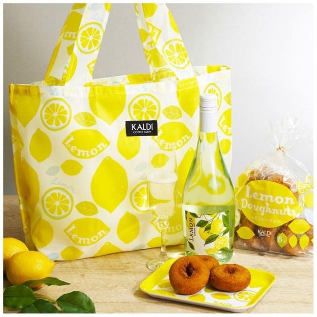 【本日発売】カルディから数量限定「レモンバッグ」が登場したよ〜っ! 気になる中身をご紹介します★