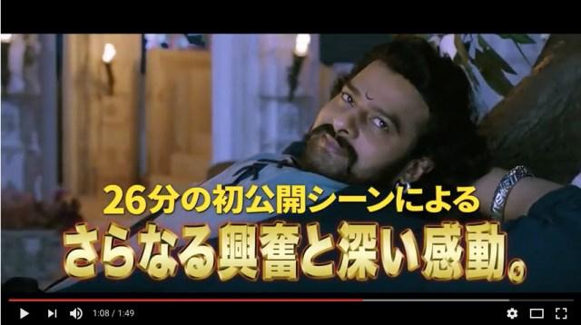中毒映画『バーフバリ 王の帰還』の完全版はやっぱり最高だった…未公開シーン26分が追加されて感じた2つポイントをご紹介します