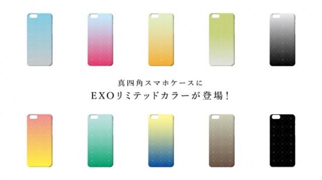 韓国の人気男性アイドルグループ「EXO」のスマホケースが登場! マイクカラー&超能力カラーのグラデになってるよ♪