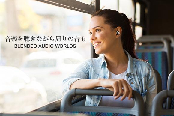 「聴きたい音を選べる」ワイヤレスイヤホンが登場! 騒がしい場所でも相手の声を聴き取れるよう調整できるんだって