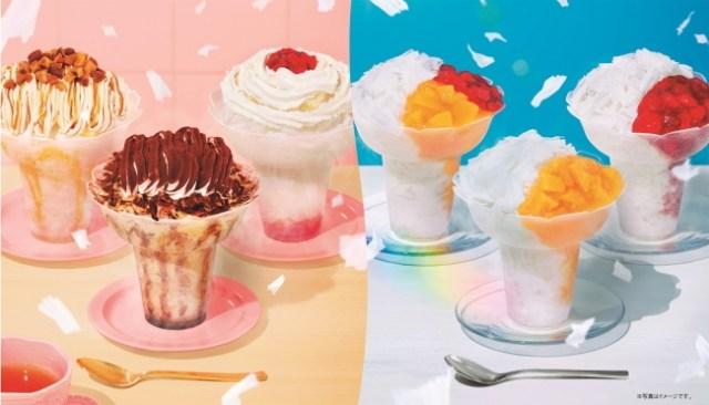 ミスドのかき氷は「ほぼケーキ」の存在感♪ 「コットンスノーキャンディ」からティラミス、ショートケーキ、モンブラン味が登場したよ