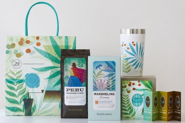 【注目】タリーズから夏の福袋「アニバーサリーハッピーバッグ」が登場♪ 限定のコーヒー豆やドリンクチケット、タンブラーなど5種類が入ってるよ♡