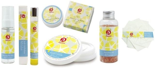 冷やして使える「薄荷レモン」のコスメで体感温度-4℃! 夏の肌を涼しく爽やかにリフレッシュしよ♪