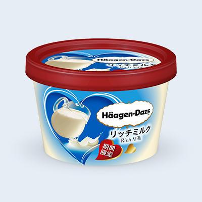 【超濃厚】ハーゲンダッツの「リッチミルク」が8年ぶりに復活だよ〜! 「これしぬほどしゅき」など喜びの声が溢れています♪