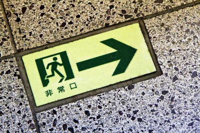 【知っ得】地震の時! 風呂にいたら、エレベーターにいたら、外出先だったら…政府や消防庁が教えてくれるシチュエーション別アドバイスが便利です