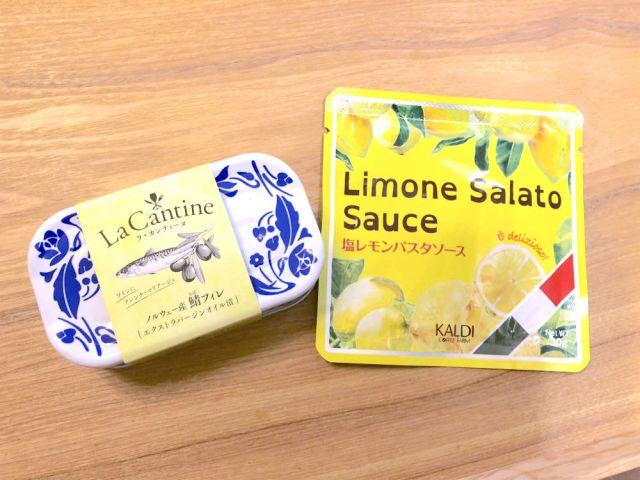 【カルディ】マツコの知らない世界に登場した「おしゃれサバ缶」&「塩レモンパスタソース」の組み合わせがすごい! あえるだけで激ウマの本格パスタが完成です