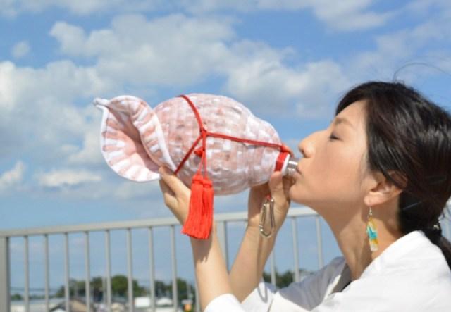 【ブオォ〜〜〜】「あのコ、法螺貝ふいてるやんっ!!」と3度見されそうなペットボトルケース!? これ、商品化してほし~いっ☆