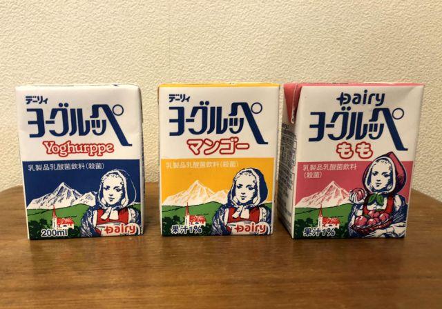 【ご当地ドリンク】「ヨーグルッペ」っていったい何!? 九州では定番らしいけどパッケージも味わいもクセになる感じ…