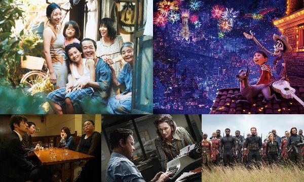 映画ライターが選ぶ絶対に見て欲しい「2018年上半期の映画ベスト5」を発表! ディズニー映画「リメンバー・ミー」やカンヌ最高賞を受賞した「万引き家族」など