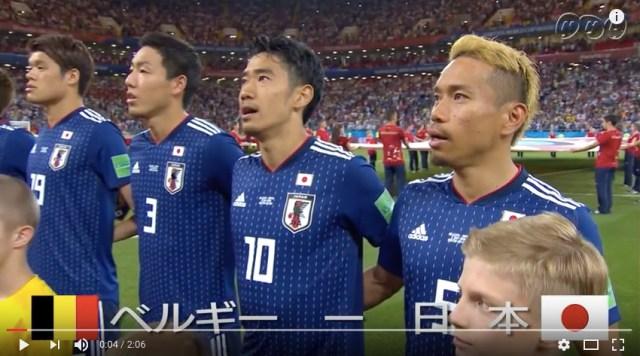 【ありがたや】NHKが2分でわかるW杯「日本 vs ベルギー」を公開中! 名場面と試合の流れがひと目でわかります